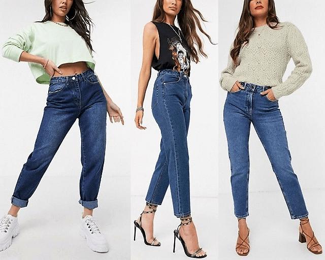 Comprar online pantalones vaqueros